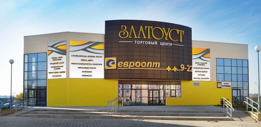 Аренда коммерческой недвижимости могилев аренда офиса в москве пез посредников